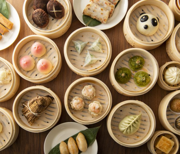 Introducing … Dim Sum!